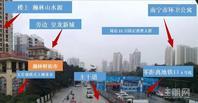 【今日头条】兴宁核心老城区《瀚林鲜街市》地铁口准现铺+40年带个人产权++月收租金3500
