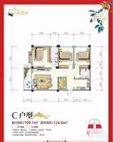 三室两厅两卫125㎡仅41.6万-桂林山湖小筑