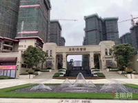 东站旁,凤岭北,龙光复式loft,首付9.5万两房
