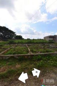 玉林毅德莲小学附近一线商住宅基地有地基