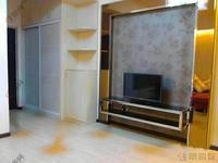 唐人街 大单间出售 首付11万即可拥有一套公寓房