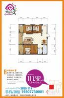 桂林象山区三房两厅两卫117㎡仅39万-桂林幸福公寓