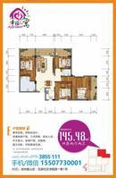 桂林象山区四房两厅两卫新房145㎡仅48万