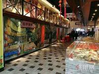 兴宁区+瀚林鲜街市+海鲜加工铺+带租约现铺+40年不动产证