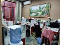 二中住宅性质 丽原天际旁边 国贸中心精装单间出售有厨房卫生间
