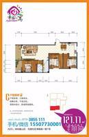 桂林象山区三房两厅两卫3333元/㎡-幸福公寓