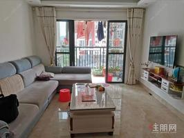 五象新区 华润二十四城 85平米精装三房两厅 有证 急售