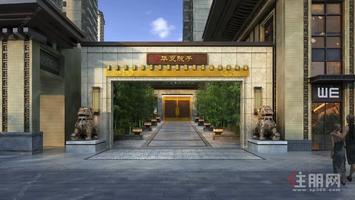 南寧東站旁新中式院落別墅 (華夏院子)古典園林華夏博物館 地鐵五號線
