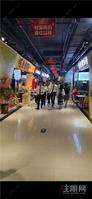 朝阳地下商业街+带租约现铺+即买即收租+首付4万起+1/2号线地铁交汇处+139万人流!