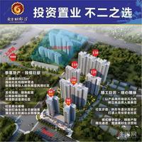 开发商******上海路东方明都南北通透正规二房仅6200一平