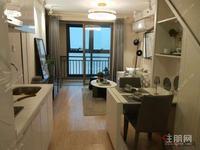 西鄉塘大學城地鐵口(中梁柏仕公館)復式公寓 首付10萬 兩房