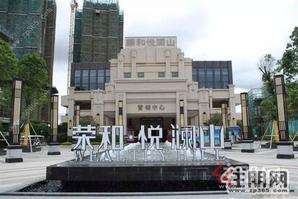 青秀凤岭北+地铁3号线,读滨湖路小学《荣和悦澜山》门口BRT,出行便利,环境优美小区自带泳池