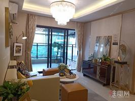 青秀国宾区+五大公园环绕+无敌江景学区房+地铁三号线