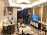 (首付28万买江景3房 ) 凤岭南.洋房区 美式园林