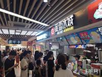 江南區【龍光食黨美食廣場】+4號線地鐵站現鋪+9萬首付帶租約