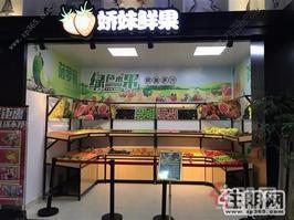 兴宁区狮山公园旁+《瀚林鲜街市》数量有限,剩余不多,唯一产权菜市+打造兴宁区大型海鲜美食城