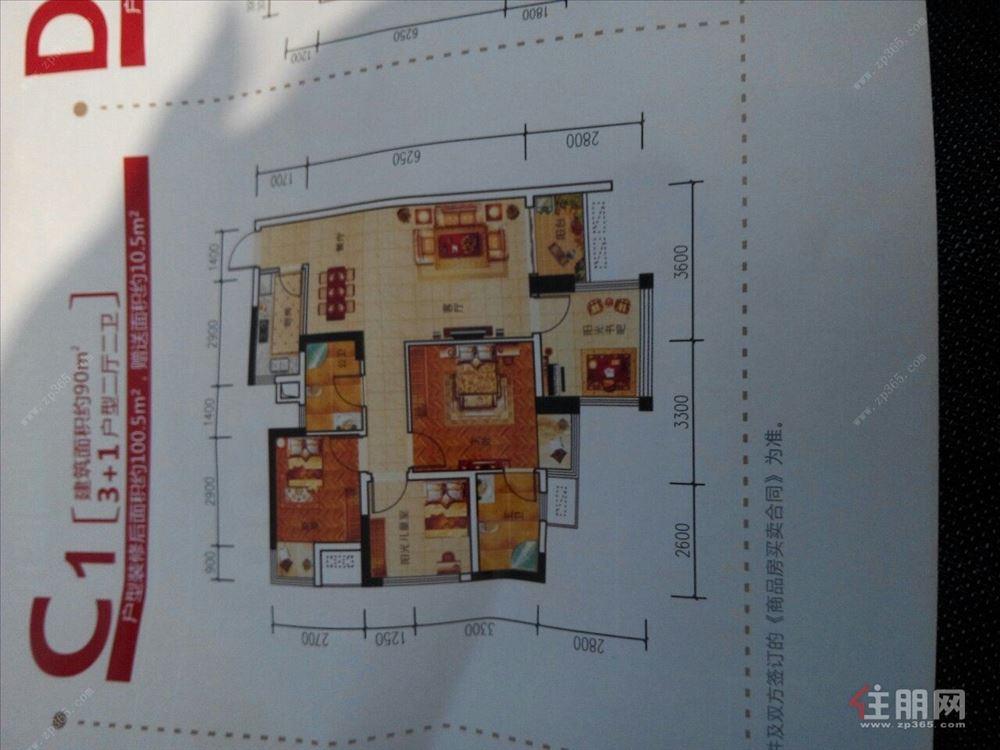 那考河公园旁中海国际社区 精装4房 户型方正 黄金楼层