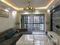 中海雍翠峰 97万 3室2厅1卫 精装修 业主急卖