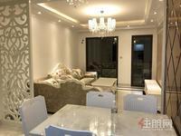 兴宁区地铁35号 中海国际社区 精装房急抛售 现房拎包入住
