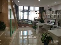 五象核心区+滨江公园+一线江景【万达茂天樾】精装复式楼+团购优惠+首付10万买两房