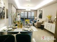 興寧東溝嶺新區奧園園著一手房源,首付分期,9200元/平米,2020年12月31日交付。