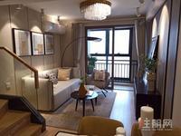 江南万达【盛天.新希望.锦悦江南】首付低至10万+可投资自住+毛坯5.09米复式LOFT公寓