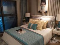 龍光玖譽城5.09米高loft公寓,2號地鐵,低首付抵月供