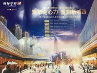 【投资早报】广西大学正对面【瀚林学府商铺】近地铁+交通便利+超大学生群体+成熟商圈