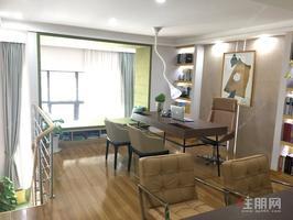 五象新区+万达茂商圈核心【万达茂天樾】毛坯LOFT+江景公寓+可投资可自住+低首付+超低密度