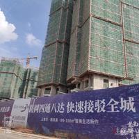 【龙光玖珑薹】万达茂滨江公园旁学区铺 江湾路小学正对面 高5.09米可做两层