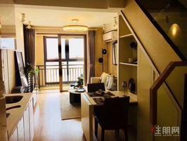 五象新区5.09米复式楼公寓+9字头无外收(玖珑郡)+地铁3号线+首付14万!