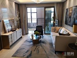 江南双地铁學区房首付10万就能买到豪华精装三房