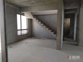 白沙大道龙光普罗旺斯毛坯楼中楼可改6房卖233万还送一个大露台