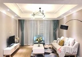 业主急需用钱,低价出售普罗旺斯大3房125平117万