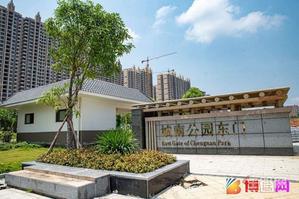 博白广恒中央城 现房 风景房