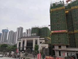 江南核心地段,地铁4/5号线交汇,双学区,可公积金
