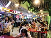 市中心万达广场沿街商铺业主急需用钱工厂资金周转特低价出售
