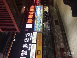 南宁万达茂临街商铺 120平方,双面临街层高五米 业态不限