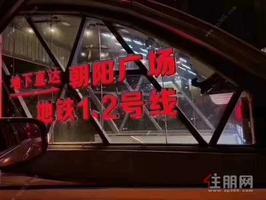 朝阳市中心现铺带租约+首付6万《朝阳地下商业街》+百年城市中心+24小时不打烊