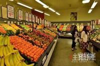 生鲜超市铺,总价15万,5平水果铺,带租约3千每月