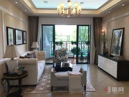 100㎡大三房 ·柳沙园艺场回建安置房指标,单价5800,限量20个  国宾区滨江公园