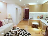 广西大学对面,(瀚林学府)精装公寓,返租抵月供
