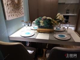 五象新区《万达茂公寓》51平50万,首付29万,天誉城,龙光玖龙台,启迪亮附近