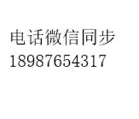 皇家国际开户18987654317