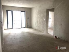 五象新區 總部基地 地鐵口物業 全新毛坯 三房兩衛 高層朝南