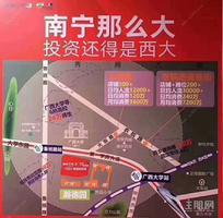 广西大学东路+租金抵月供【翰林学府】广西大学对面+临街现铺+地铁1/5号线+百万人流量