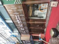 南宁民族大道市中心,地铁口,双*天桃,小户型,云星城!!!