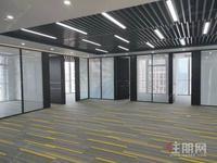 南宁地标性建筑(个人转让~200平)低于市场80万出售