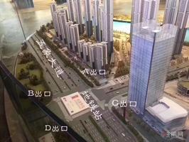 地铁口江景公寓,天誉城首付15万起