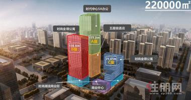 五象核心 *写字楼 单价1.15万 首付2成 自贸区域!